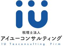 税理士法人アイユーコンサルティング