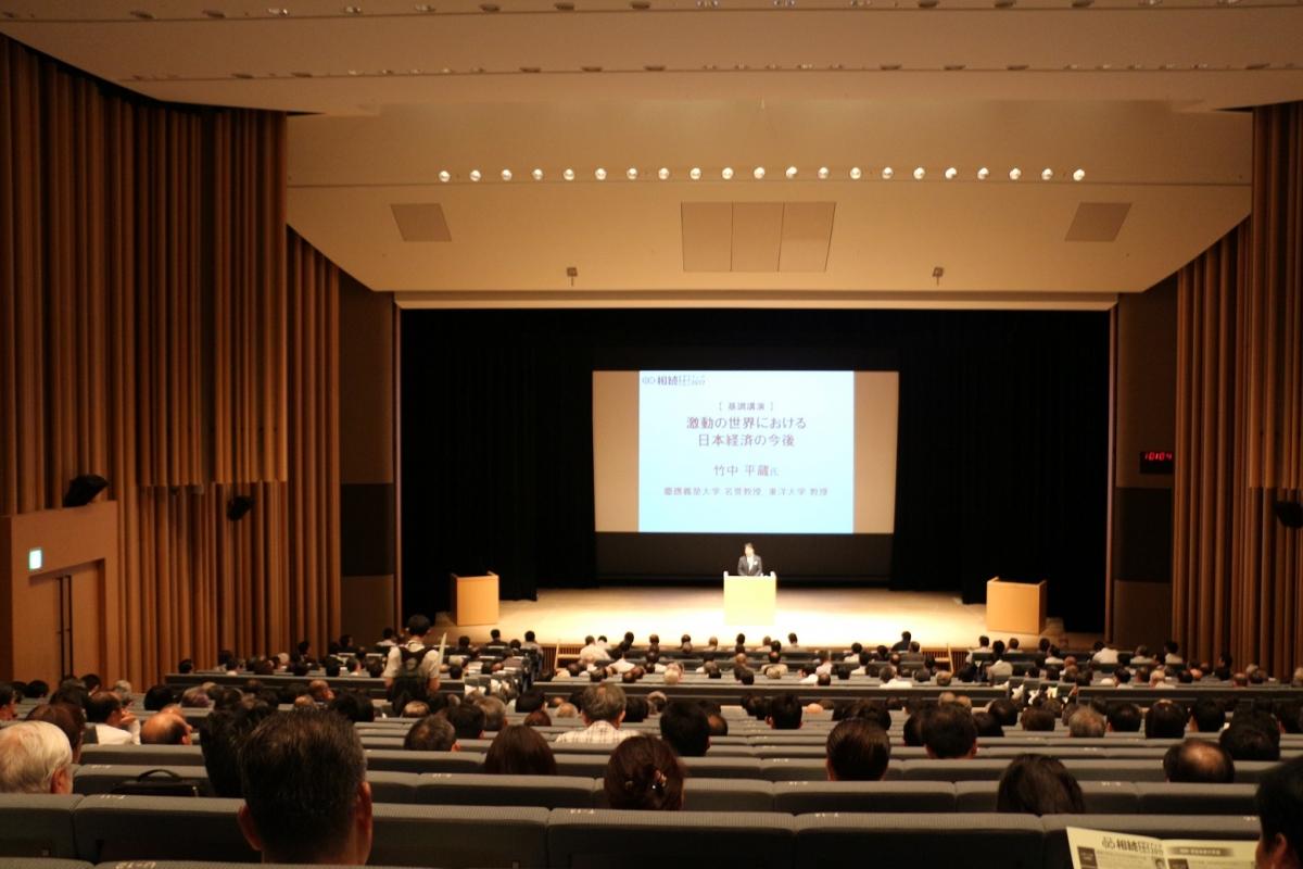 <終了>【東京開催】日経 事業承継・M&Aセミナー 「日本経済の持続的成長を担う 事業承継の新潮流」 ~M&A、PEファンドの活用~