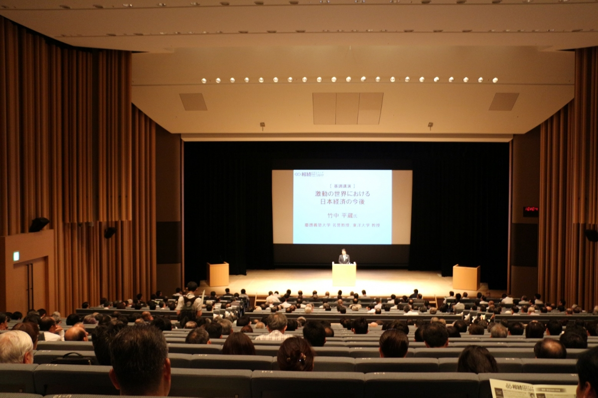 <終了>【東京開催】第8回 日経 相続・事業承継フェア2019 ~オーナー企業の事業承継対策編~