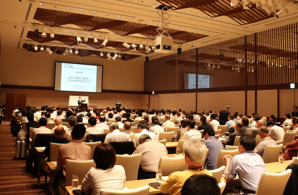 <終了>【大阪開催】第6回 日経 相続・事業承継フェア2019 in 大阪